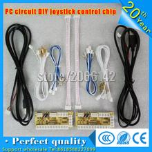 PC circuit board USB small rocker arm chip card arcade rocker rocker DIY accessories PC joystick control chip(China (Mainland))