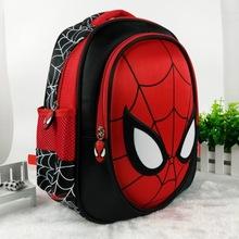 2016 New Cool 3D Spiderman Cartoon Schoolbag High Quality Kids Student 13 inch Backpack Child Kindergarten Boy Bag(China (Mainland))