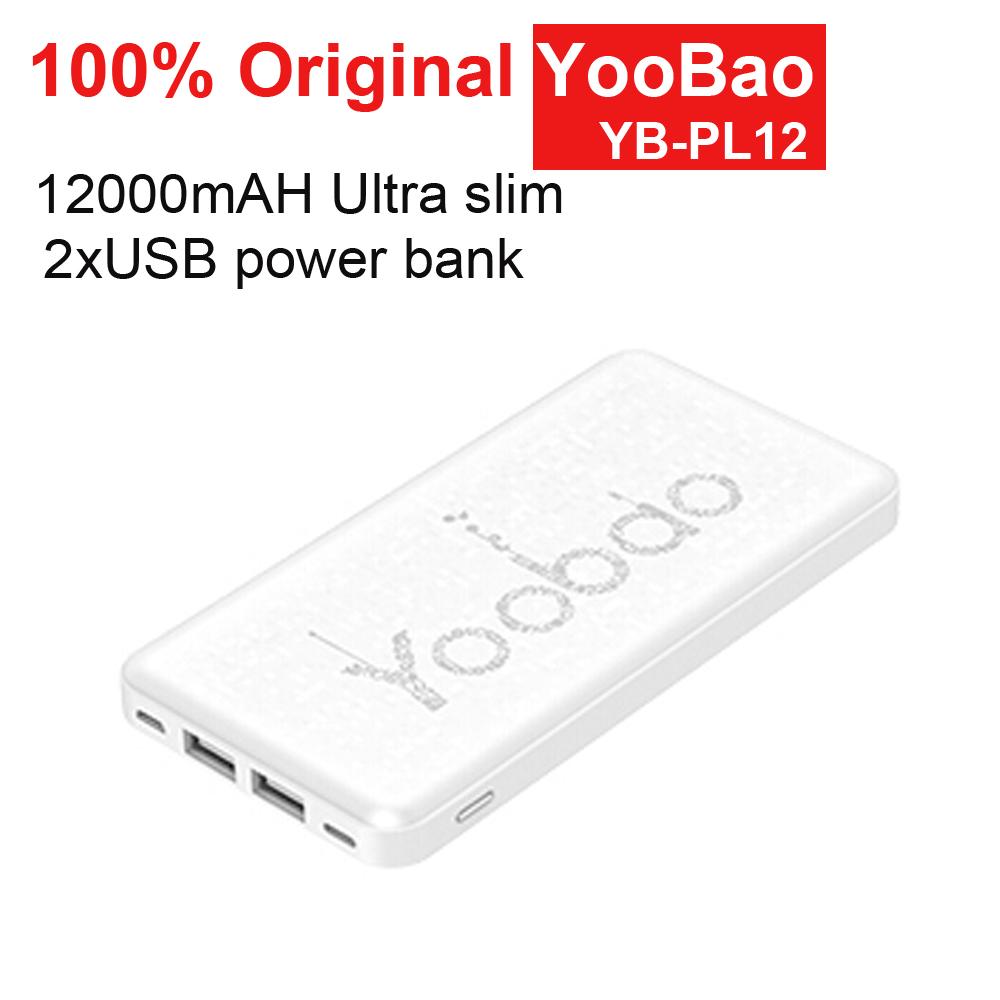 yoobao power bank yb 651 13000mah инструкция