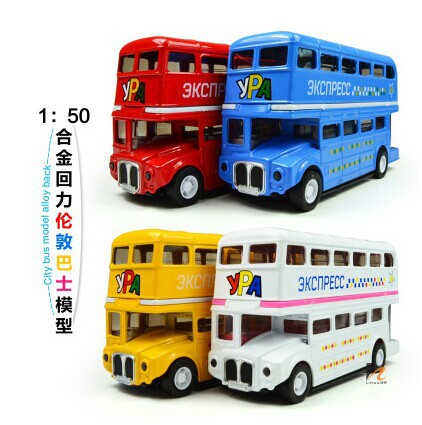 New super simulation 1 50 metal diecast bus model toy cars model car toy with sound & light London bus alloy car models 8 colors(China (Mainland))