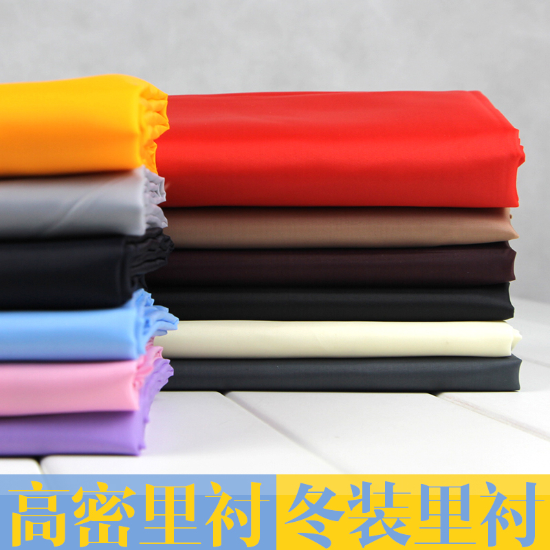 Solid color cloth lining interlining material bags woolen cashmere coat windbreaker suit lining fabric(China (Mainland))