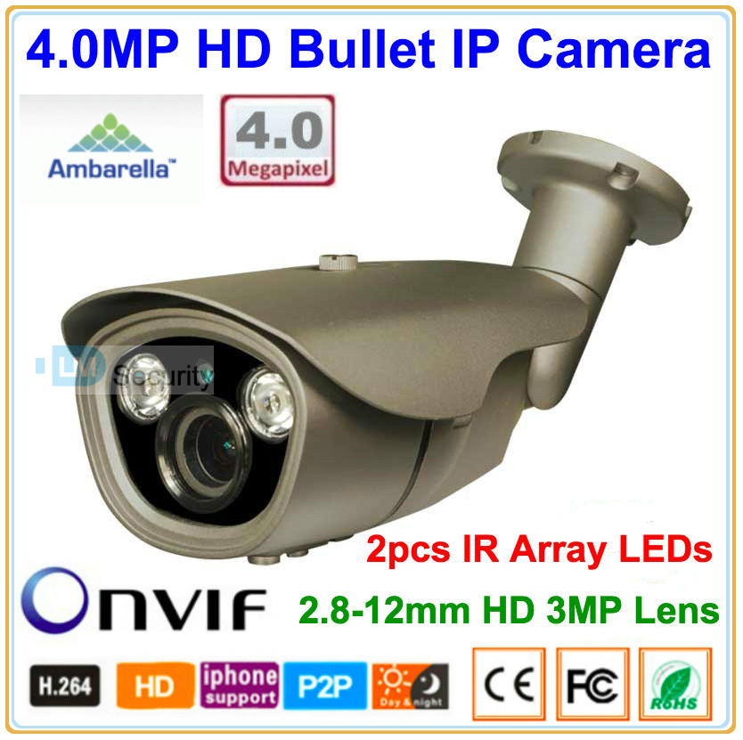 Camera IP 4MP Outdoor IP66 Waterproof 4.0 Megapixel External IP Cam Support POE ONVIF Network Camera use UC Client software(China (Mainland))