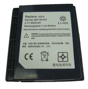 Free shipping mobile phone  cellphone battery  for  HP iPAQ 500, iPAQ 510, iPAQ 500a, iPAQ 512, iPAQ 514, iPAQ 518