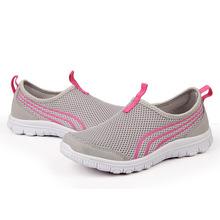 2016 breathable mesh shoes women fashion men casual shoes Zapatillas slip-on size men shoes walking flats