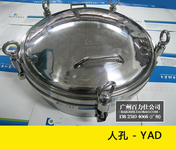 Stainless steel yad manhole cover