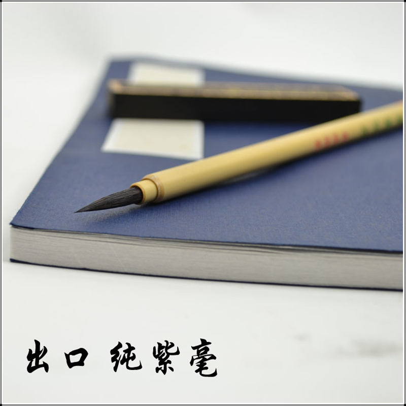 2015 Chinese Calligraphy Ink Pen Set Real School Japanese