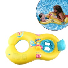 Baby Swimming Ring Mother And Child Swimming Circle Double Swimming Rings swimming loop(China (Mainland))