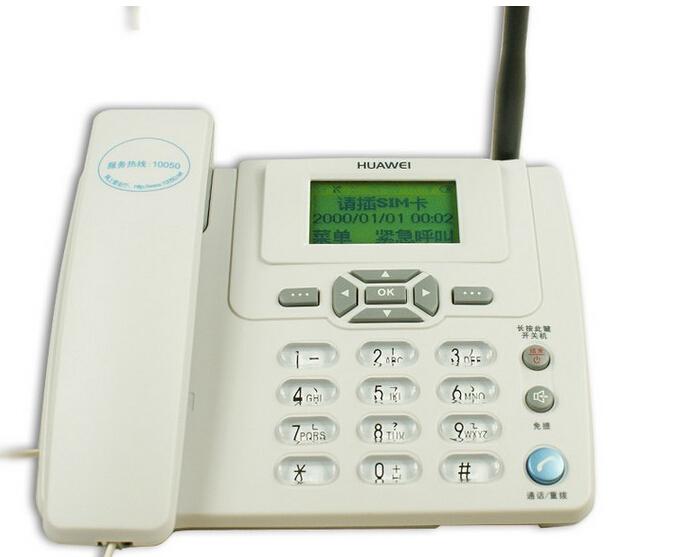 store product Huawei ETSi fixed wireless terminal cordless telephone FM Radio landline phone gsm