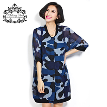 New Arrival O-Neck Long Blouse Women's Camouflage Sun Protection Clothing Buttons Cardigan Plus Size Open Stitch Chiffon Coat(China (Mainland))