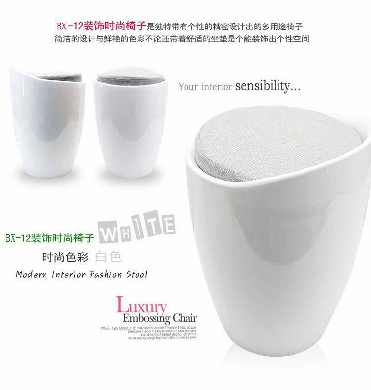 Korean exports fashion bar chair computer stool storage(China (Mainland))