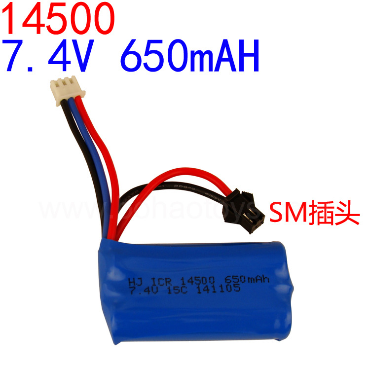The supply of the first generation model Huajun Explorer four axis saucer 7.4V 650mAH lithium battery(China (Mainland))