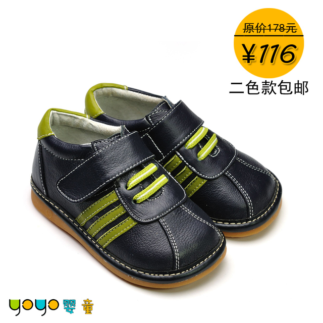 Autumn cowhide sound cow muscle shoes slip-resistant outsole toddler shoes baby shoes 6115
