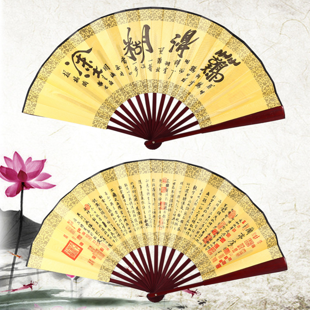 Chinese Style Bamboo Wooden Fan Summer Accesory Art Folding Cool Hand Fan Home Decoration Crafts(China (Mainland))