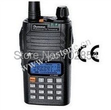 2pcs lot Free shipping WOUXUN Dual band two way radio VHF5W UHF4W KG UVD1P walkie talkie