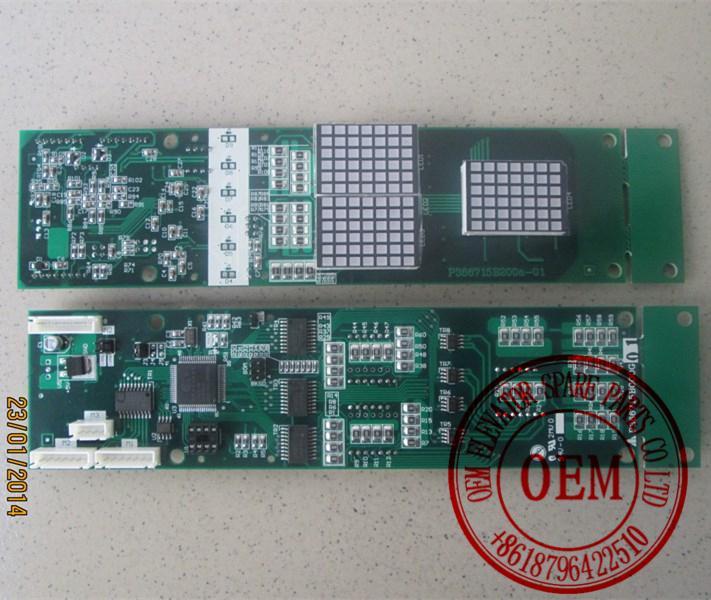 Elevator PCB Board P366715B000G01(China (Mainland))