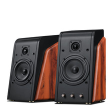 Hivi M200A 5″ 2-Way Bluetooth 4.0+EDR wireless Active Powered multimedia Speaker passive frequency driver speaker(pair)