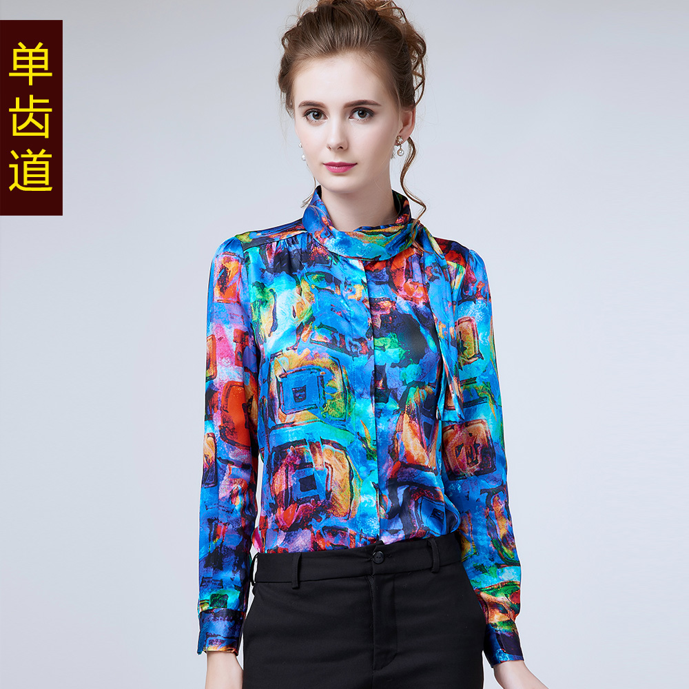 Fashion 2015 spring and autumn blouses silk shirts womens clothing elegant slim long-sleeve top female quality print silk shirtОдежда и ак�е��уары<br><br><br>Aliexpress