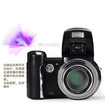 NEW POLO HD520 DSLR digital Camera 16MP CMOS Sensor 2 5 color LTPS LCD screen HD