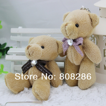 small teddy promotion