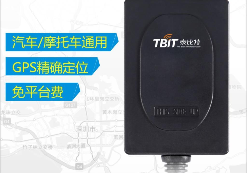 Thai W1 car GPS locator tracker track query burglar alarm dual-mode positioning
