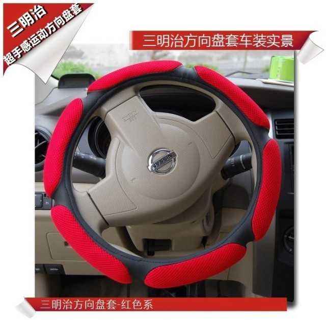 new arrived car steering wheel cover ,3D steering wheel cover red color(China (Mainland))