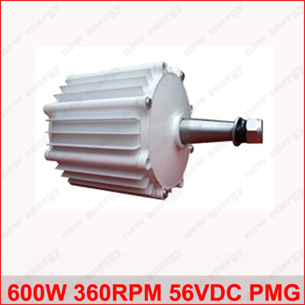 Free DHL Shipping! High quality 600w 360rpm low speed horizontal permanent magnet generator / wind alternator<br>