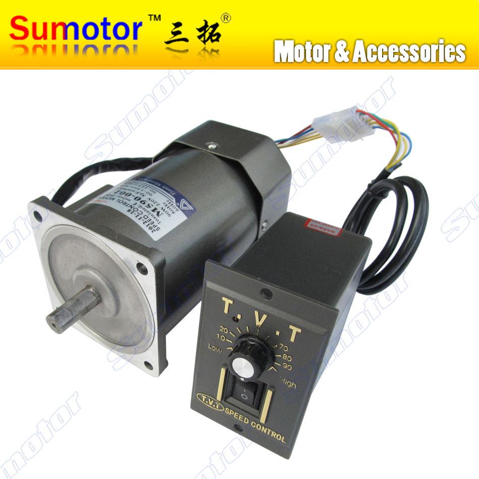 90w Ac 220 240v 50 60hz High Rpm High Torque Electric