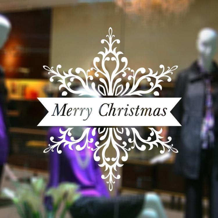 Buy christmas decoration beautiful diy wall window sticker r - Decoration mural design ...