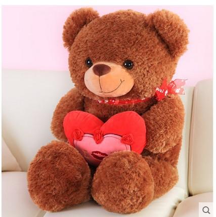 Plush toy love doll bear doll Large baby bear dolls birthday gift girls<br><br>Aliexpress