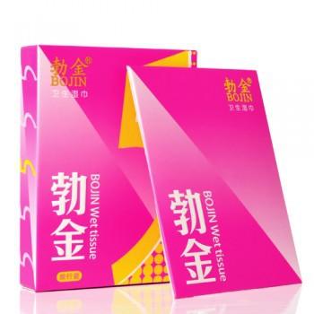 Ms. Kim Bo topical travel size wipes five female adult sex toys 5pcs . G50B6CCC603EDA(China (Mainland))