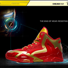 Powerful Original Quality Onemix Basketball Shoes Men Basket Home Authentic LB Mens Athletic Snekaer Size 39-46 - onemix YoungSneaker Store store