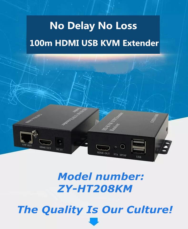 ZY-HT208KM(4)