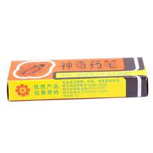 Caldo utile insetticida miracoloso gesso bug uccidere scarafaggi formica scarafaggio delle pulci pidocchi inodore superising 10 packs#58314(China (Mainland))