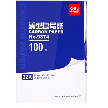 100sheets blue color carbon paper include 3 red ones 32k 127.5x185mm good quality for accounting Deli 9374(China (Mainland))