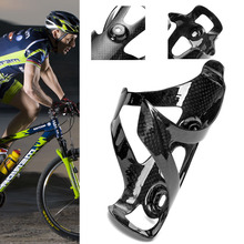 Buy 1X Full Carbon Fiber Drink Cup Outdoor Water Bottle Holder Bracket Rack Cage Cycling Mountain Road Bike Bicycle Lightweight for $9.83 in AliExpress store