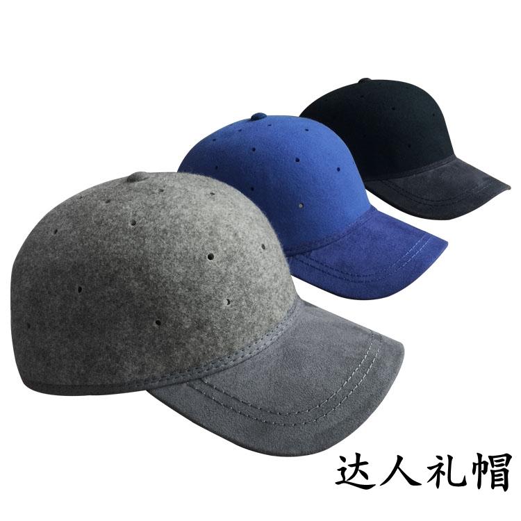Baseball cap woolen cap golf ball cap hat sun-shading cutout hole-digging(China (Mainland))