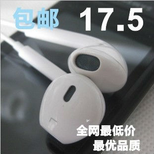 Earpods Earphone headphone with remote and mic for IPHONE PC SAMSUNG in box gift