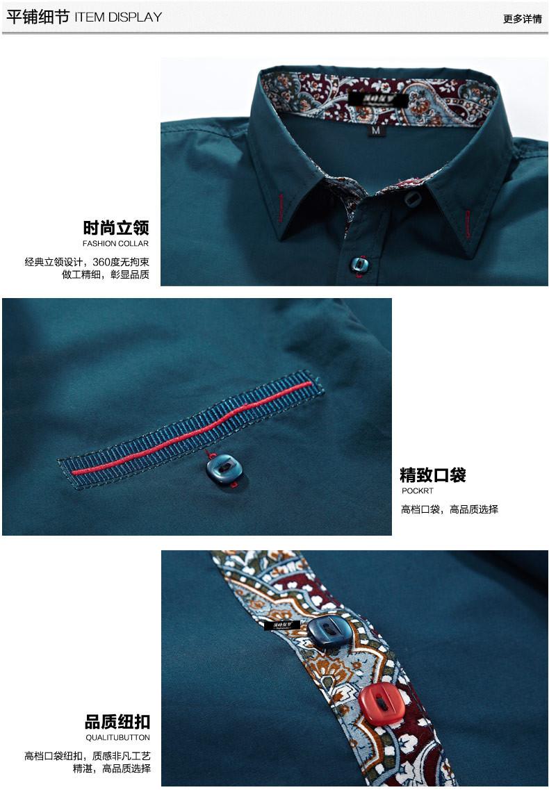 2015 Men Shirt New Brand Shirts Short Sleeve Casual Shirt Men Slim Fit Brand Design Formal Shirt Camisa Social Chemise Homme11