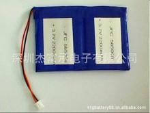 Mid-полимерный аккумулятор