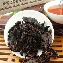 20 years old Puer tea 250g premium Chinese yunnan MengHai pu erh tea pu er tea