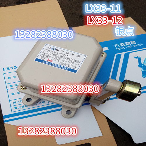 Shanghai travel switch LX3311 LX3312 from the limit switch silver contacts<br><br>Aliexpress