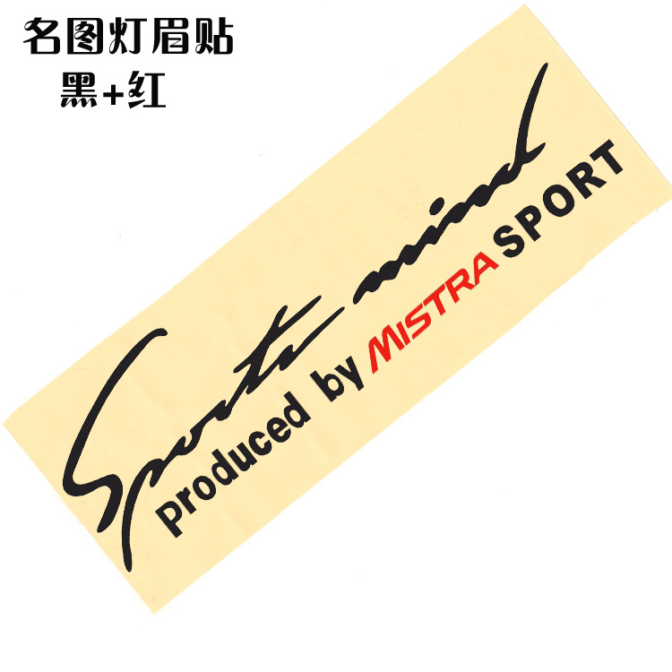 30x9cm Handwriting font Sport For HYUNDAI Mistra Headlight eyebrow Sticker car front Sticker Lead on the cover Decoration(China (Mainland))