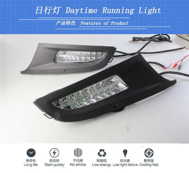 A&T car styling For VW POLO LED DRL For POLO High brightness guide LED DRL led fog lamps daytime running light C style
