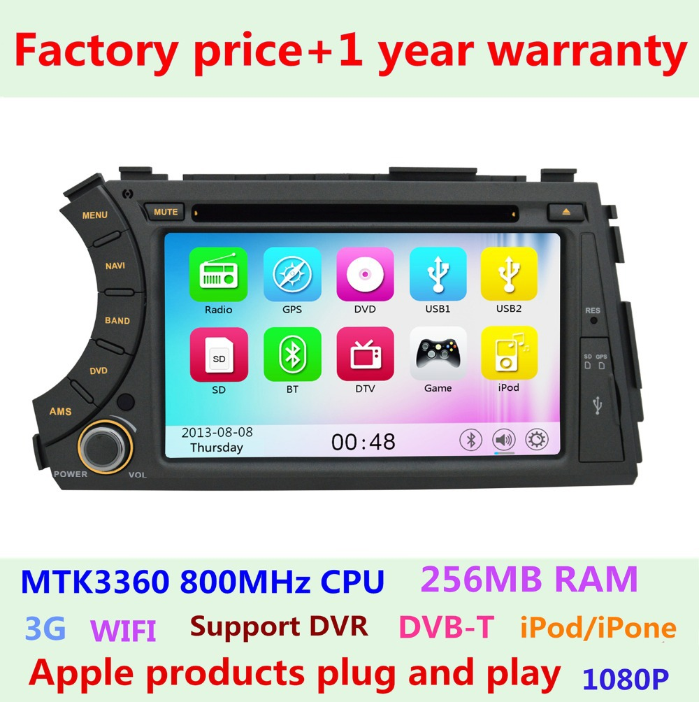 "Factory price Two Din 7"" Car DVD Player Ssangyong Ssang Yong Kyron Actyon Sports 3G WIFI GPS Navigation Radio Bluetooth IPOD(China (Mainland))"