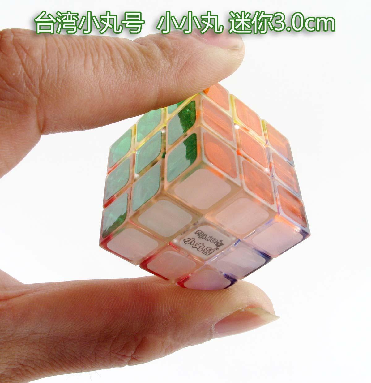 2016 3x3x3 Brinquedos Meninos Educativos Balls Pellets Mini 3 Belt Keychain Magic Cube 3.0cm Accessories On Sale Di008(China (Mainland))