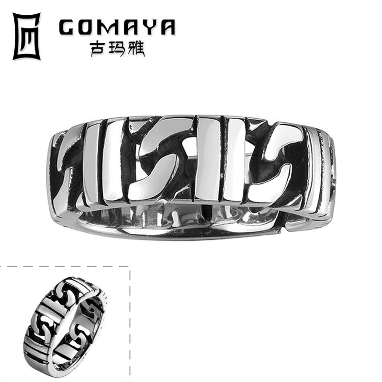 Punk 316L Stainless Steel Rings For Man Fashion Men Jewelry Bridal Sets Unregular Shape Round Ring(China (Mainland))