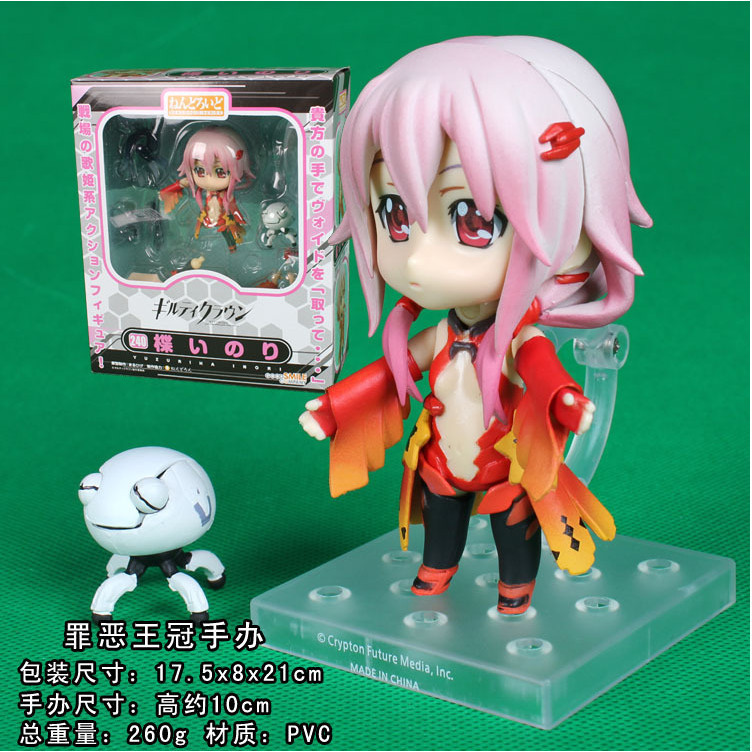 High Quality!!! Cute Q Version Guilty Crown Yuzuriha Inori 10cm PVC Action Figure Toys Models Gifts(China (Mainland))
