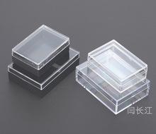 plastic box plastic box
