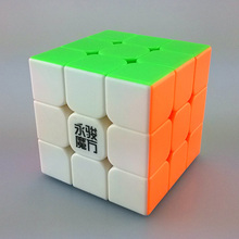 New YJ YuLong, 3x3x3 Stickerless Speed Cube 3x3x3 magic Cube ,57mm Cubo magico Puzzle learning & education toy
