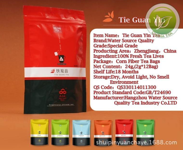 Chinese Anxi Tiekuanyin,Fresh China Green Tie guan yin tea,perfumes and fragrances for women milk oolong tea for Health Care(China (Mainland))